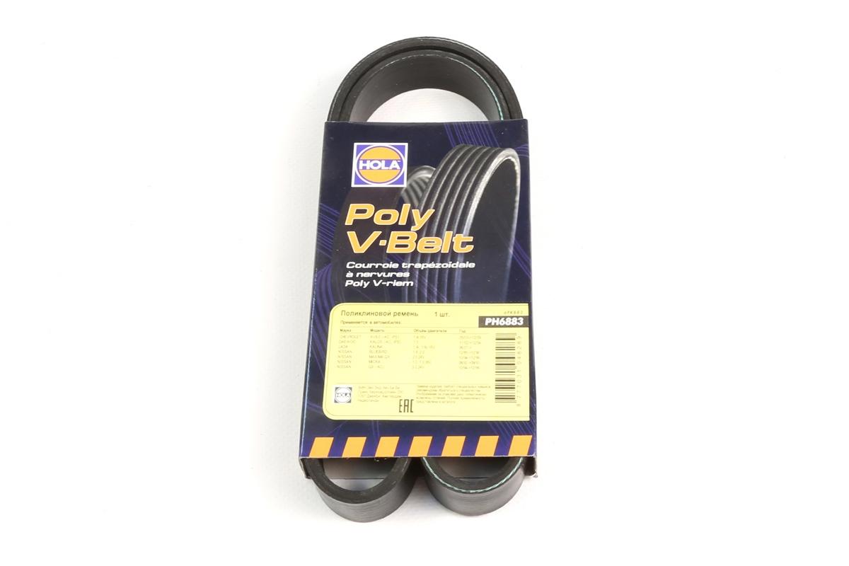 PH6883, ремень поликлиновой, PH6883